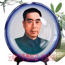 数码瓷像馆-中国数码影像龙头云峰轩