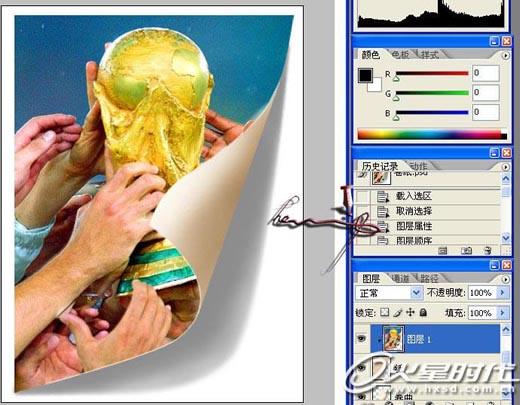 如图:-学习调制卷页照片效果的PS教程 云峰轩瓷像照片技术学习