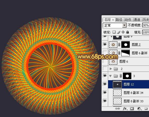 PS制作立体抽象的圆形光束编织图案 云峰轩瓷像照片技术学习