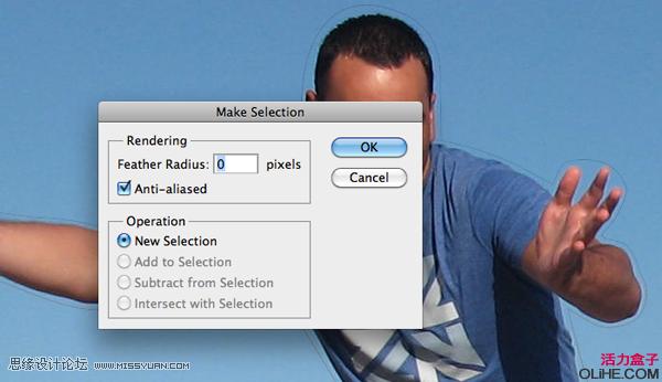 Photoshop CS5内容识别填充功能去除照片上的杂物