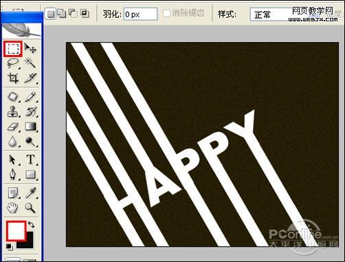 立体拉伸创意贺卡文字的PS教程 云峰轩瓷像照片技术学习