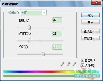 10.调整整体对比度,执行:图像-〉调整-〉亮度/对比度,如图.-PS效
