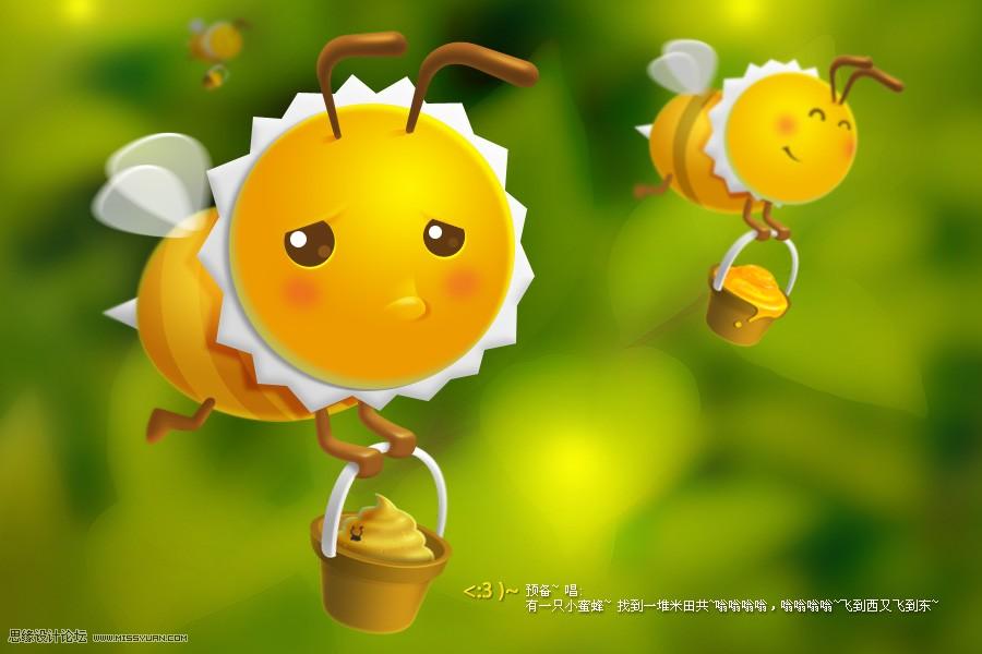 的帖子: 绘画教程 卡通风格 小蜜蜂 PS教程-Photoshop绘制卡通风
