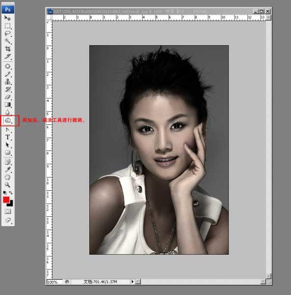 古铜色皮肤美女照片的PS教程 云峰轩写真瓷像照片技术学习