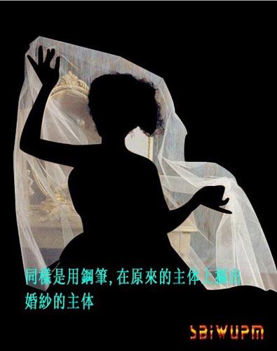 用PS给透明婚纱照片更换背景 云峰轩写真瓷像照片技术学习