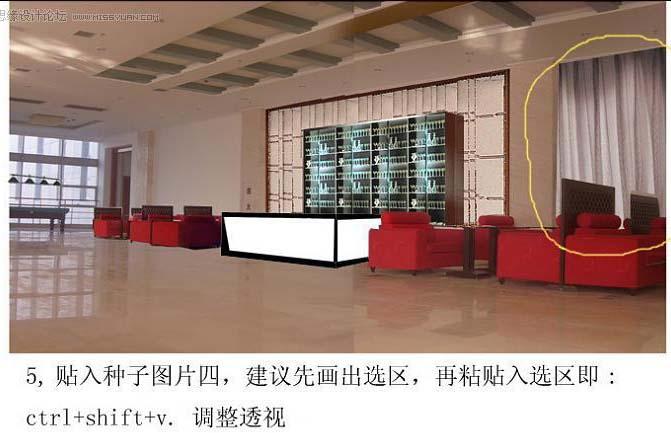 Photoshop制作豪华室内装修效果图 云峰轩写真瓷像照片技术学习