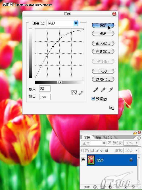接着执行图像/调整/亮度/对比度,将亮度和对比度分别设置为-10、+5