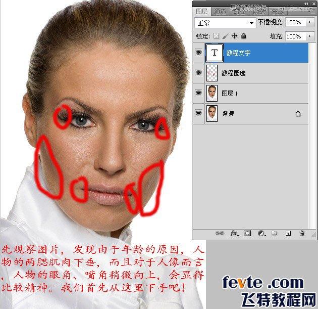 Photoshop给国外美女人像保留质感磨皮