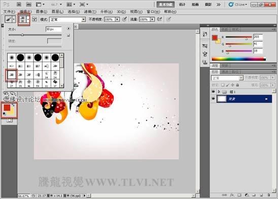 (3)单击切换画笔面板按钮,设置画笔笔尖形状项目.-Photoshop使用画