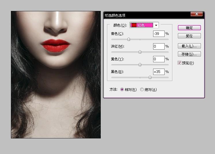 Photoshop调出模特美女商业质感的肤色调整教程