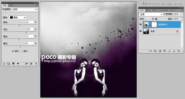 Photoshop合成另类效果的复古插画场景,云峰轩瓷像网